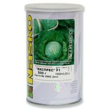 Капуста белокочанная Экспресс F1 /0,5 кг семян/