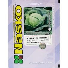 Капуста белокочанная Гилея F1 /500 штук семян/