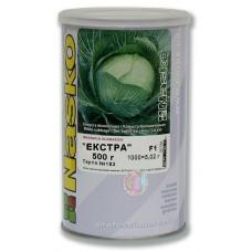 Капуста белокочанная Экстра F1 /0,5 кг семян/