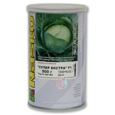 Капуста белокочанная Супер Экстра F1 /0,5 кг семян/