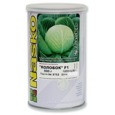 Капуста белокочанная Колобок F1 /0,5 кг семян/