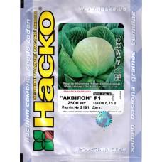 Капуста белокочанная Аквилон F1 /2 500 штук семян/