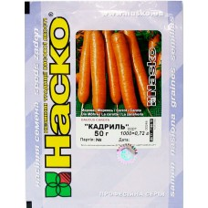 Морковь Кадриль /50 грамма/