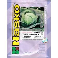 Капуста белокочанная Гилея премиум F1 /10 000 штук семян/