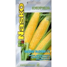 Кукуруза Nasko №2056 F1 /20 семян/