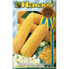 Кукуруза попкорн Желтая /10 грамм/