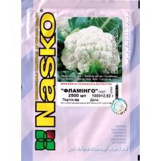 Капуста цветная Фламинго /2 500 штук семян/