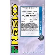 Салат листовой Nasko №725 /25 грамма/
