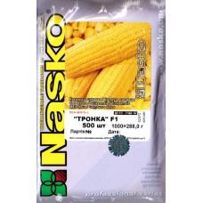 Кукуруза сахарная Тронка F1 /500 штук семян/