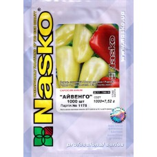 Перец сладкий Айвенго /1 000 штук семян/